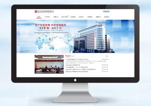 北京对外经贸控股集团有限公司
